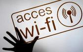 Wifi znamení — Stock fotografie
