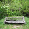Stock Photo: Abandoned stone bench