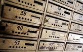 Poštovní schránky — Stock fotografie