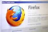 Mozilla Firefox logo — Stock Photo