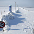 Stock Photo: Snow-blocked road