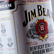 Jim Beam bourbon whiskey bottle — Stock Photo