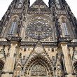 Stock Photo: St.Vitus Cathedral in Prague