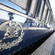 Orient Express train - Stock Photo