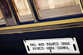 Orient Express train — Stock Photo