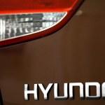 Постер, плакат: Hyundai logo