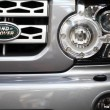 Stock Photo: Land Rover logo