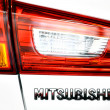 图库照片: Mitsubishi stop lights