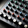 Music mixer desk — Stock Photo #21011993