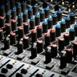 Stock Photo: Music mixer desk