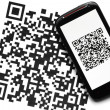 Stock Photo: QR code mobile scanner