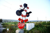Railway crossing — Stock Photo