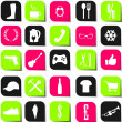 Royalty-Free Stock Vector Image: Set icons