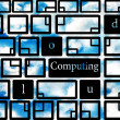 cloud computing concept — Stock Photo #22176339