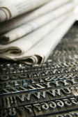 Daily newspaper and movable type — Stock Photo