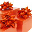 Royalty-Free Stock Photo: Birthday  christmas gifts