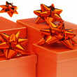 Foto Stock: Birthday christmas gifts