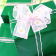 Foto Stock: Gifts boxes