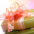 Gifts boxes — Stockfoto