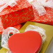 Gifts boxes - Stock Photo