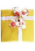 бумажная коробка подарки — Стоковое фото