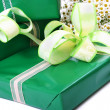 Royalty-Free Stock Photo: Gifts boxes