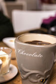 Chocolate cup — Stockfoto