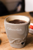 Chocolate cup — Stock Photo