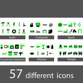 Differenr icons — Stock Vector