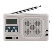 Radio receiver — Stock Vector