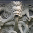 Stock Photo: Mighty stone carving dragon