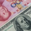 USD vs RMB — Stock Photo