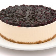 Round cheese cakes with clipping path — Stock Photo