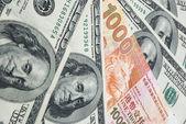 US dollars vs HK dollars — Stock Photo