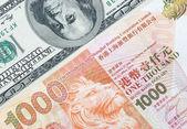 USD vs HKD — Stock Photo