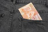 HKD pocket money — Stock Photo