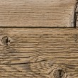 Wood plank horizontal — Stock Photo