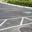 Car parking lot with white mark — Stock Photo