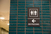 Restroom sign — Stock Photo