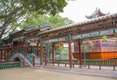 Traditional Chinese garden — Stock Photo