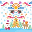 Christmas Greeting Card. Merry Christmas lettering. New Year vector illustration. — Stock Vector