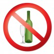 Stock Vector: No alcohol sign