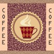 Retro Vintage Coffee Label. Vector Illustration Package. — ベクター素材ストック