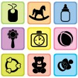 Baby care set. Vector illustration of baby icons. — Image vectorielle