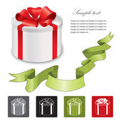 Gift box with red ribbons bow. Vector illustration. Set of icons: gift box with bow . — Vetor de Stock