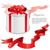 Gift box with red ribbons bow. Vector illustration. Set of icons: gift box with bow . — Stockvector