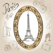 Paris eiffel tower. — Stock Vector