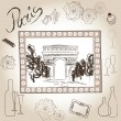 Arch of Triumph vector picture in frame. Paris illustration set. Love paris frame vintage collection. Scrapbooking pencil hand drawing kit. — Векторная иллюстрация