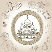 The Basilica of the Sacred Heart of Paris, France. Scrapbooking hand drawing vector kit. — Stock Vector