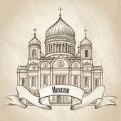Cathedral of Christ the Savior in Moscow, Russia. — Stock Vector